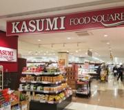 FOOD SQUARE KASUMI(フードスクエアカスミ) 板橋前野町店
