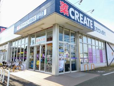 クリエイトSD 藤沢村岡東店の画像1