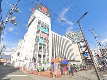 西友川西店の画像1