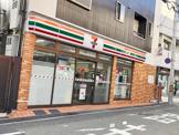 セブン-イレブン 阪急雲雀丘花屋敷駅前店