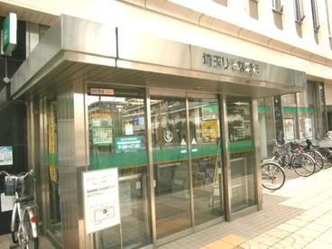 埼玉りそな銀行 坂戸支店の画像2