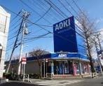 AOKI(アオキ) 府中店