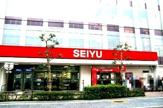 西友 大船店