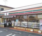 セブンイレブン横浜矢向1丁目店