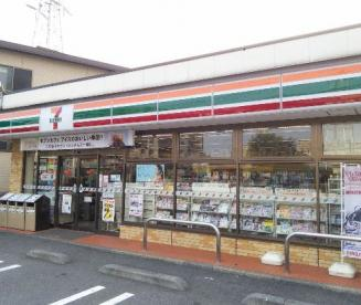 セブンイレブン横浜矢向1丁目店の画像1