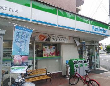 ファミリーマート矢向二丁目店の画像1