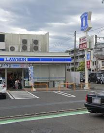 ローソン 磯子中原三丁目店の画像1