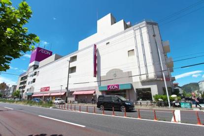 イオン 広店の画像1