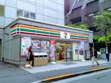 セブン-イレブン 西五反田2丁目店