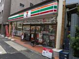 セブン‐イレブン 西五反田店