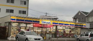 ミニストップ 藤沢石川1丁目店の画像1