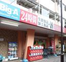 ビッグ・エー 横浜南神大寺団地店