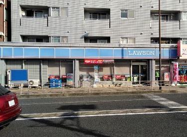 ローソン 磯子二丁目店の画像1