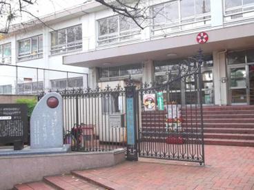 渋谷区立長谷戸小学校の画像1