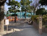 西霧ケ谷公園