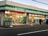 ファミリーマート 横浜希望ヶ丘店