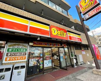 デイリーヤマザキ 戸塚秋葉町店の画像1