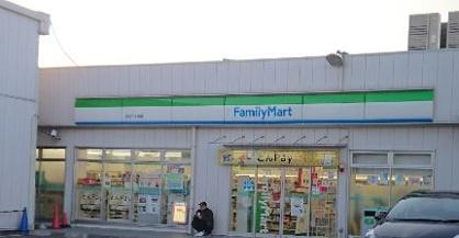 ファミリーマート 汲沢八丁目店の画像1