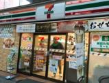 セブンイレブン 板橋大山ハッピーロード店