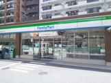 ファミリーマート 西五反田六丁目店