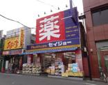 ココカラファイン ヘルスケアセイジョー 妙蓮寺店