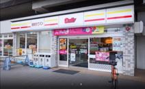 デイリーヤマザキ JR花園駅前店
