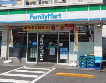 ファミリーマート 鶴見潮田四丁目店の画像1