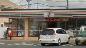セブンイレブン 飯岡新田店の画像1