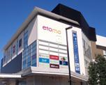 東京都立小山台高等学校