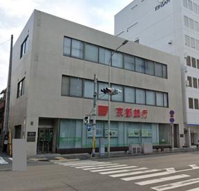 京都銀行 大宮支店の画像1