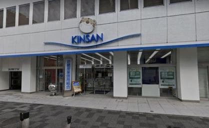 近畿産業信用組合 京都支店の画像1