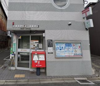 京都西洞院綾小路郵便局の画像1