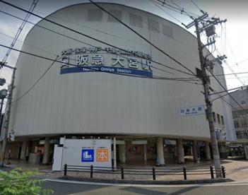 阪急 大宮駅の画像1