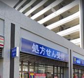 ハックドラッグ横浜星川店
