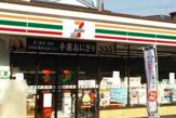 セブンイレブン横浜丸山町店