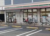 セブンイレブン 横浜鶴ヶ峰本町南店