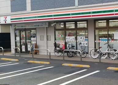 セブンイレブン 横浜鶴ヶ峰本町南店の画像1