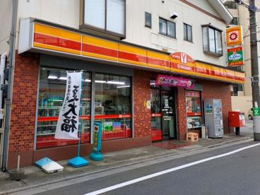 ヤマザキショップ堀切矢島店の画像1