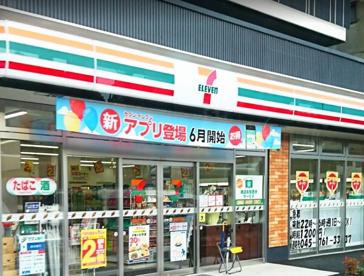 セブンイレブン 横浜磯子3丁目店の画像1