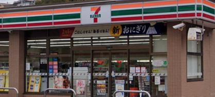 セブンイレブン 横浜明治学院大学正門前店の画像1