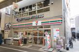 セブン-イレブン 品川小山4丁目店