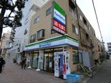 ファミリーマート 武蔵小山店
