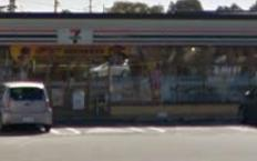 セブンイレブン 三本柳店の画像1