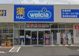 ハックドラッグ横浜新吉田東店
