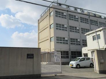 東大阪市立楠根中学校の画像1