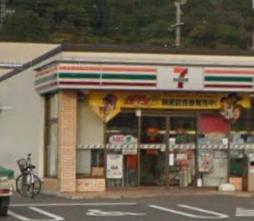 セブンイレブン 中野店の画像1