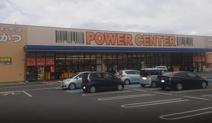 POWER CENTER(パワーセンター)うおかつ 群馬町店