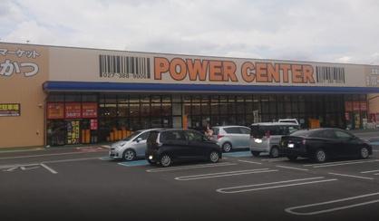 POWER CENTER(パワーセンター)うおかつ 群馬町店の画像1