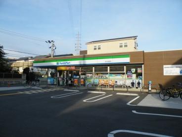 ファミリーマート七松店の画像1