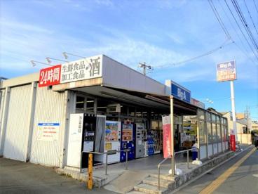 ビック・エー/新宿店の画像1